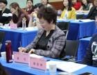 香港亚洲商学院EMBA高级工商管理硕士报名