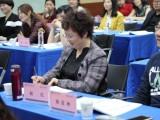 廣州MBA培訓學費多少