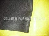 1MM黑色无纺布布料圣诞节日玩具服装用布
