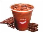 大同奶茶加盟大通冰室加盟流程适合新手创业