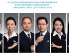 北京java培训机构排名,编程培训,云计算培训