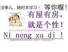 中公教育 2018山东公职类考试规划指导讲座