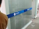 磨砂玻璃腰线贴玻璃门移门办公室广告贴纸防撞条贴纸