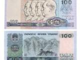 东莞现金上门回收旧人民币联系方式