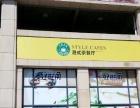 虎山新区全面招租 商业街卖场 7000平米