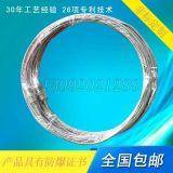 铠装单芯伴热电缆316L高温伴热带铠装矿物绝缘管状加热器