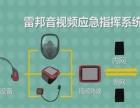 杭州AE MG 系列动画片 多媒体营销 商业动画
