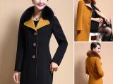 2014秋冬新款时尚羊绒大衣女外套中长款羊毛呢大衣配毛领厂家直销