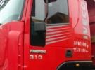 红岩金刚后八轮自卸车 车况很好 分期付款3年6.8万公里16.9万