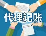 济南0元注册公司 记账报税 十年经验 提供注册地址