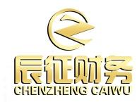 杭州公司转让,股权变更,资深会计团队税务筹划