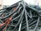 高价回收铁 铜 铝 不锈钢 电线电缆 变压器等
