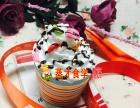 【西点蛋糕烘焙店加盟】学提拉米苏慕斯蛋糕烘焙店投资