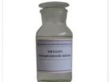 誠志實業 氧漂促進劑CZCJ-01 發貨速度快