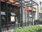 渝中区大坪50餐馆转让可空转个人