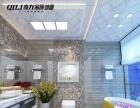 奇力-集成吊顶墙面装修设计有限公司