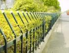 草坪护栏的几种不同用途及选择