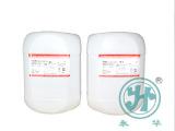 厂家批发莱宝牌优质基准无水碳酸钠|碱粉|碳氧497-19-8纯碱