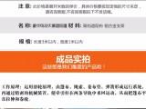 北京厂家定制户外遮阳篷阳光房天幕遮阳蓬轨道式天顶遮阳篷遮阳蓬