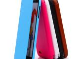 优质货源新品发布 联想手机保护套保护壳A850手机保护套 皮套