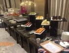 杭州及周边地区茶歇冷餐会自助餐酒会一站式个性餐饮服务
