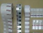 潍坊哪个印刷厂家可以印刷二维码等可变信息