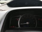 本田思域 2006款 2T 自动 轿车 首付3成提车 质保送双险
