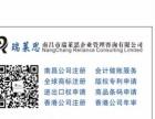 中国商标注册的类别