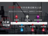 广州化妆品代加工,一站式品质好的广州化妆品加工厂服务,选择雅