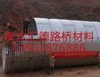 北京金属波纹涵管优点都有哪些