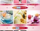 【蜜雪冰城加盟】冰淇淋饮品加盟店/汉堡奶茶店加盟