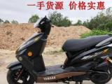 本店出售本田铃木雅马哈电喷五羊豪爵太子车跑车全国物流发货