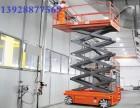 珠海金湾充电式升降车出租 室内用12米电动升降车出租
