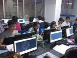 龙岗区电脑培训 龙岗区零基础教学手把手上手学习电脑培训