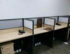 真正厂家低价出售办公家具屏风隔断卡座电脑桌会议桌 椅子