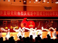 企业舞蹈培训-简单易学的年会舞蹈-大气开场舞蹈