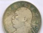 观音桥收购各类古董古钱币免费鉴定市场价格