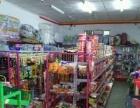 河田新村 千惠超市急转