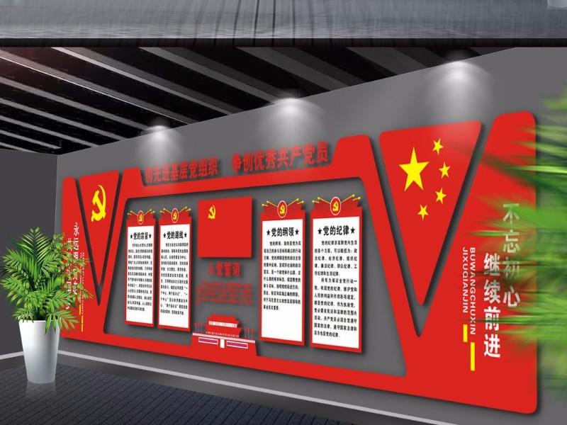 党建文化设计公司安徽党建不锈钢雕塑设计制作厂家春申雕塑研究院