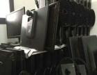 武汉硚口二手笔记本高价回收 旧电脑回收电话