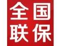 欢迎进入-东莞三菱电机空调(各中心)售后服务官方网站电话