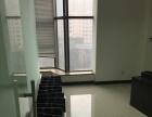 西京医院 金花新都汇 写字楼 131平米