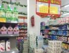 【易转免费推荐】玉环百货超市转让
