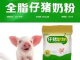 离乳期的保育猪应该选用中博特仔猪奶粉来提高饲喂营养
