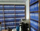 安于诚财务公司是长沙一家大型的专业的工商财务代理记账机构哟