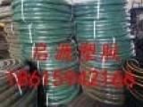 启源电炉管(产品介绍)厂家批发精品电炉专用管,夹布胶管,水管
