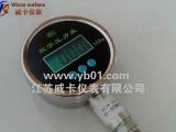WKSY1501数字压力表/江苏威卡仪表