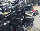 成都电脑收购/成都办公家具收购/成都废旧电器回收