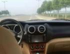 长安商用欧诺2012款 1.3 手动 商务标准型 个人家用商务车