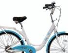 自家用自行车便宜出售,9成新,有需要者请联系